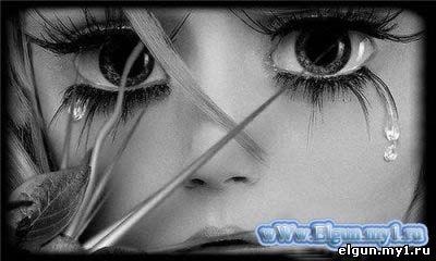 Göz Şekilleri