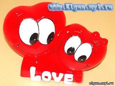 Sevgi Sekilleri